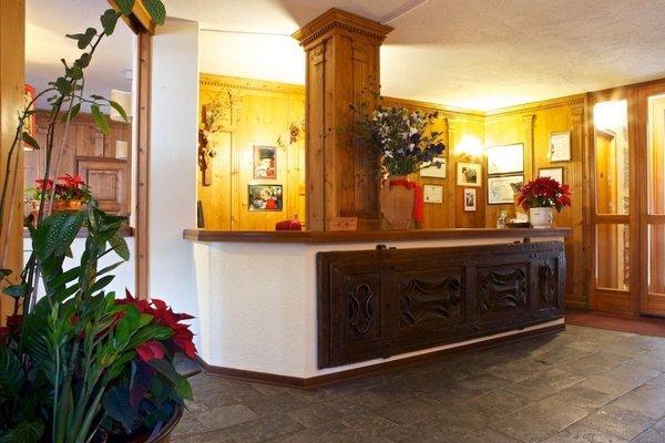 Hotel Dolonne - фото 16