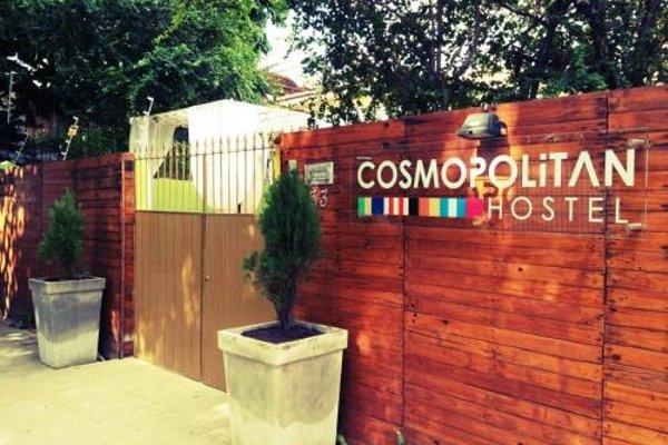 Cosmopolitan Hostel - фото 17