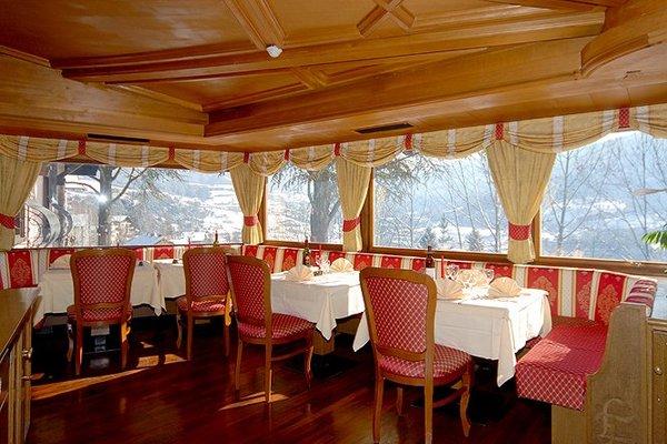 Park Hotel Villa Trunka Lunka - 12