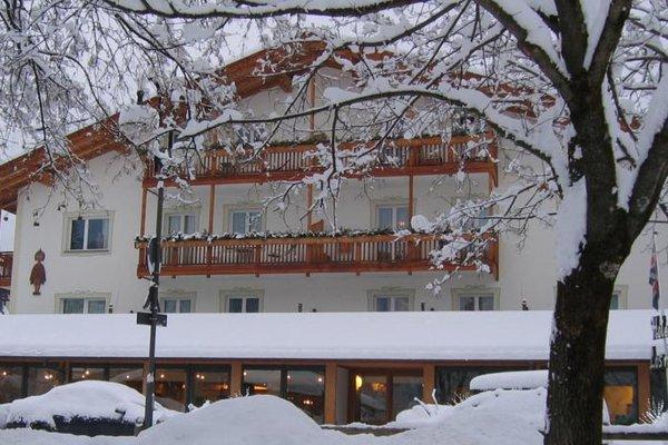 Bienvivre Hotel Los Andes - фото 23