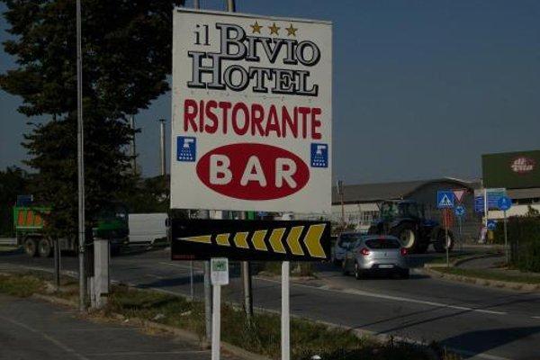 Il Bivio Hotel - 16