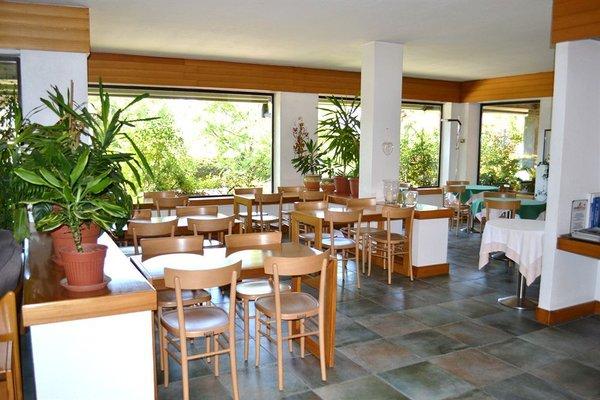 Hotel Canturio - фото 12