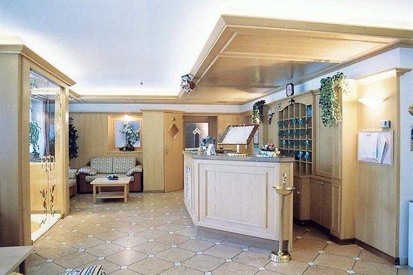 Hotel Villa Rosella Park & Wellness - фото 15