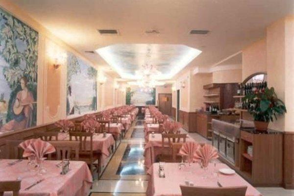 Hotel Impero - фото 13