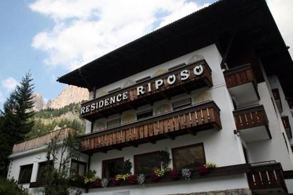 Residence Riposo - фото 23