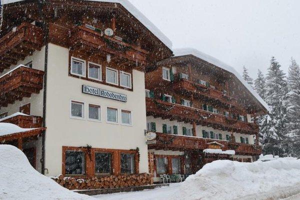 Hotel Rododendro - фото 22