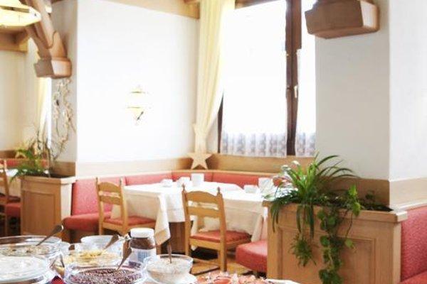 Hotel Alla Rocca - фото 12