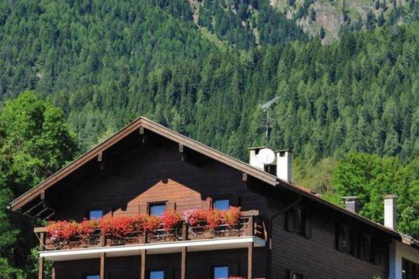 Hotel Alla Rocca - фото 21