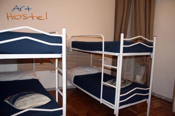 Art Hostel - фото 7