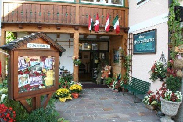 Hotel-Garni Schernthaner - фото 18