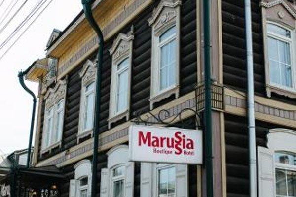 Бутик Отель «Маруся» - фото 23