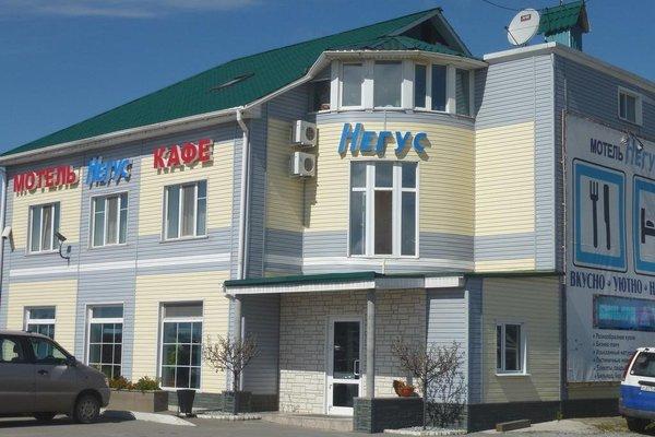 Мотель Негус - 50