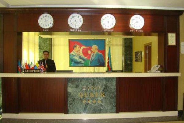 Квибек отель - фото 14