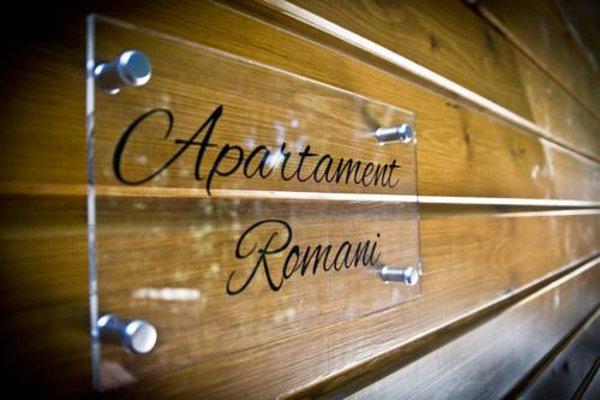 Apartamentos el Bosquet - фото 15