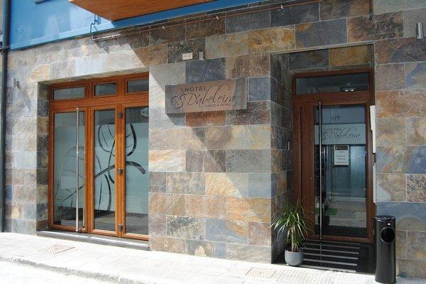 Hotel Dabeleira - фото 23