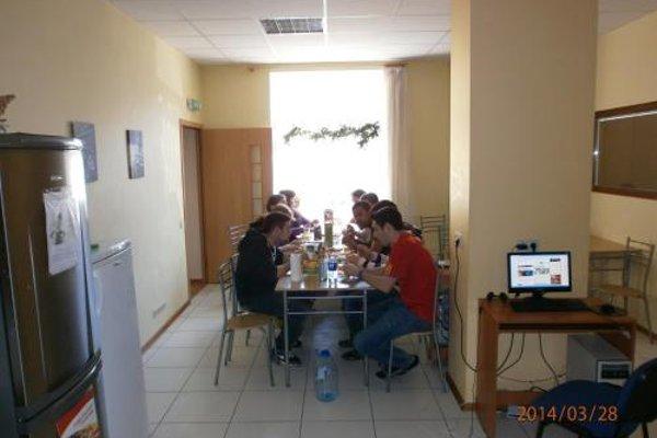 Fortuna Hostel - фото 9