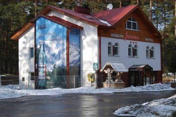 Hotel Jerevan - 22