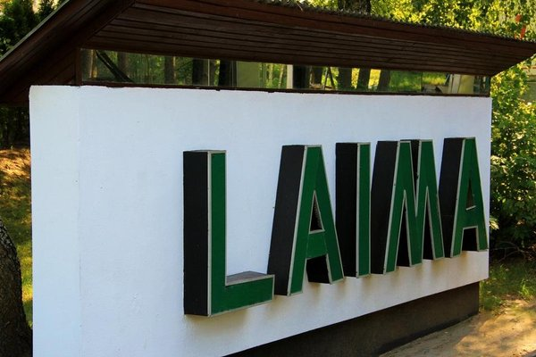 Мини-отель Laima - фото 10