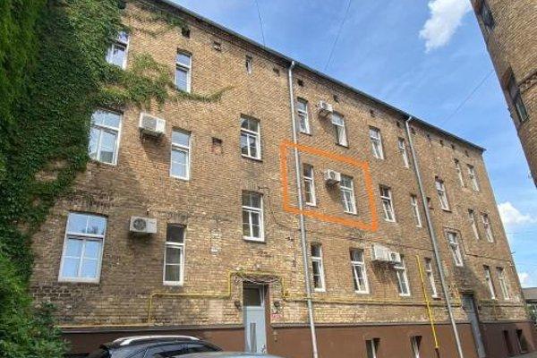 ApartHotel Riga - фото 50
