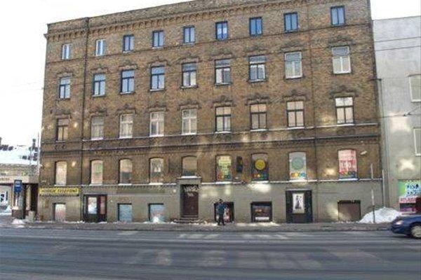ApartHotel Riga - фото 21