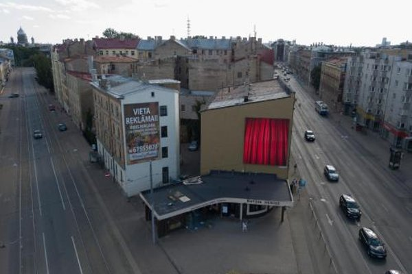 ApartHotel Riga - фото 23