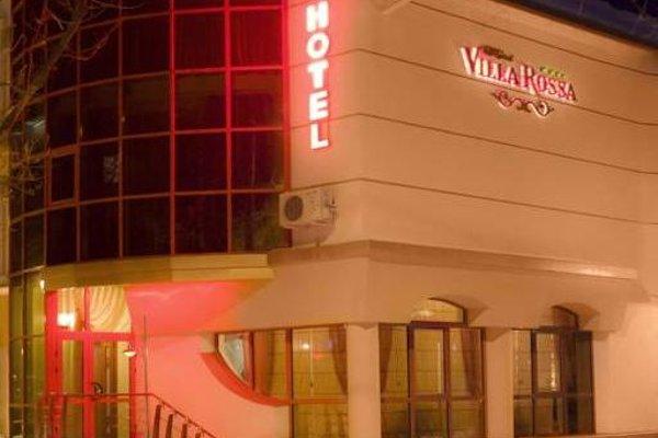 Отель Вилла Росса - 23