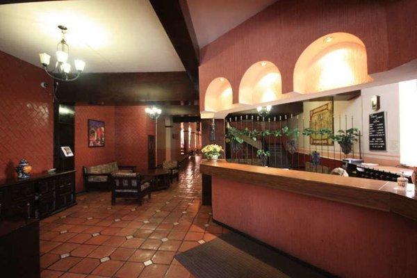 Hotel Posada de la Moneda - фото 13