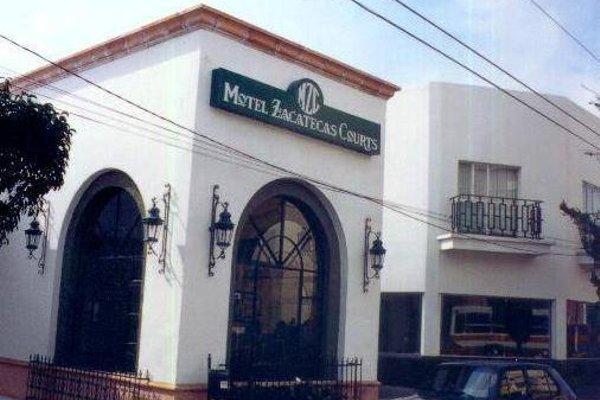 Motel Zacatecas Courts - фото 22