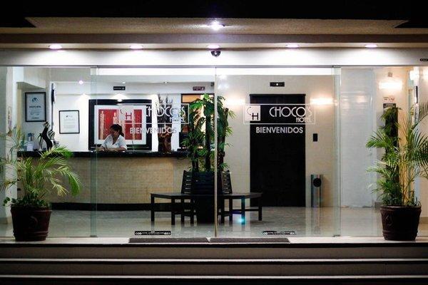 Choco's Hotel - фото 14