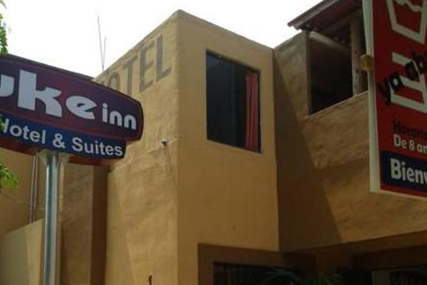 Uke Inn Hotel & Suites Xamaipak - фото 20