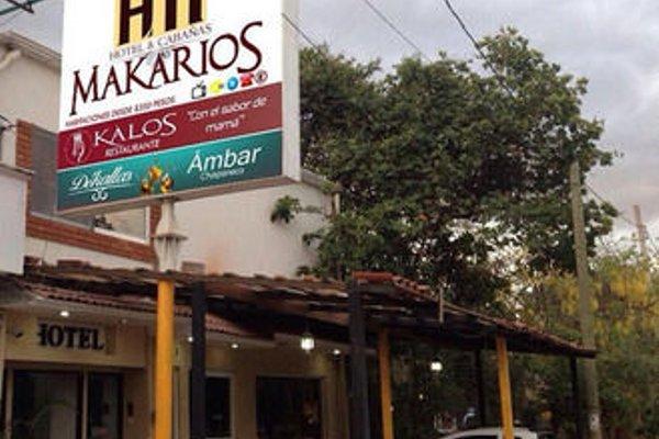 Hotel Makarios - фото 22