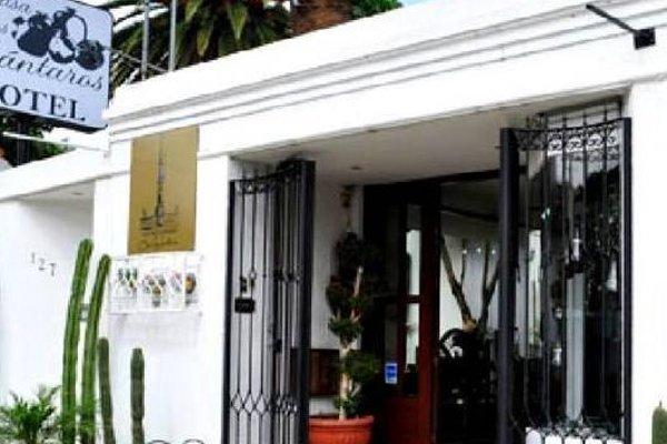 Casa los Cantaros Hotel Boutique - фото 17