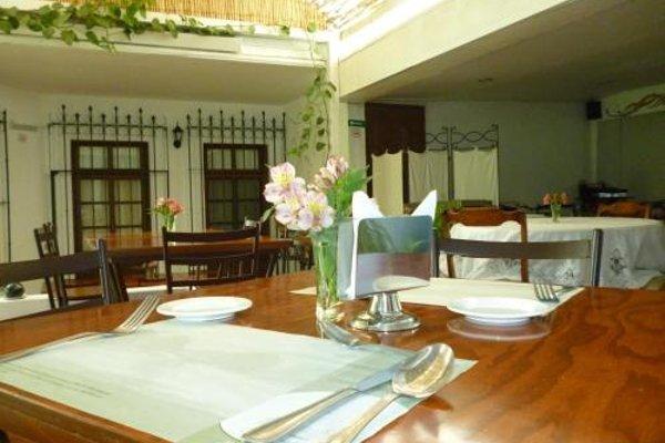 Casa los Cantaros Hotel Boutique - фото 9