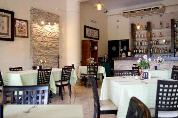 Hotel Costa Brava - фото 10