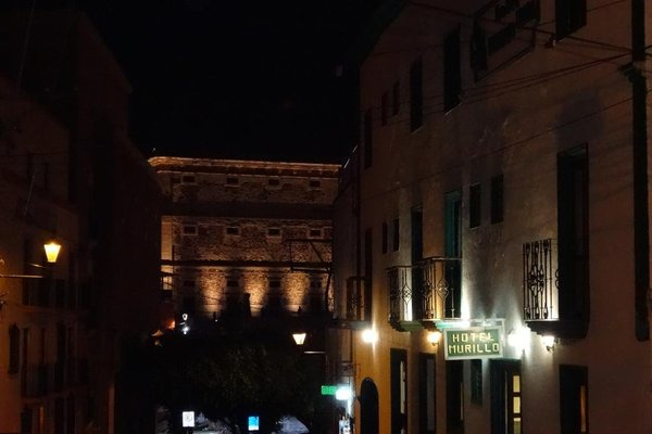 Hotel Murillo Plaza - фото 19