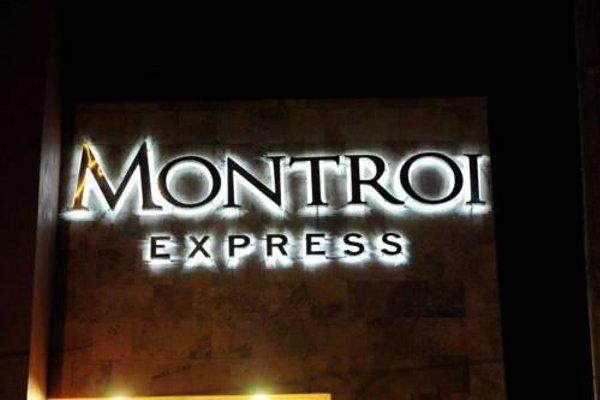 Hotel Montroi Express - фото 16