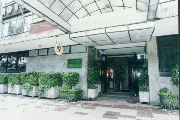 Hotel Diligencias - фото 17