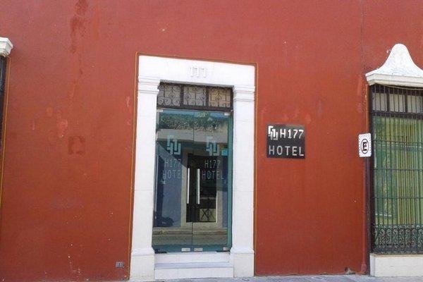 H177 Hotel - фото 17