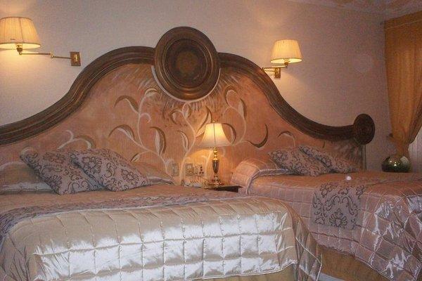 Hotel Inn Galerias - фото 3