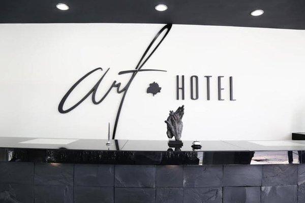 Art Hotel - 17