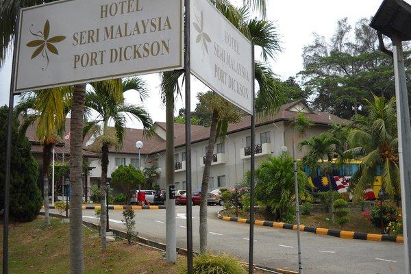 Hotel Seri Malaysia - фото 50