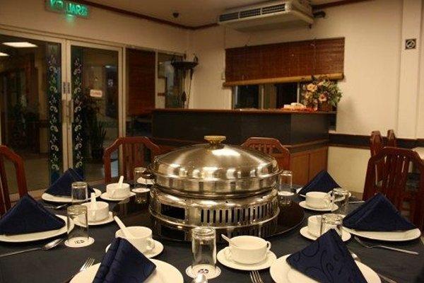 Hotel Seri Malaysia - фото 11