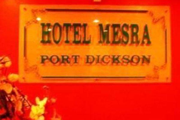 Mesra Port Dickson - фото 20