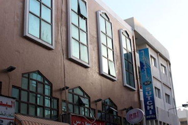 Sutchi Hotel - фото 21