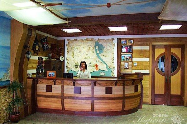 Гостиница Корсар - фото 14