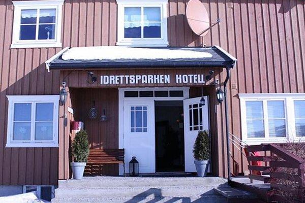 Idrettsparken Hotel - фото 23