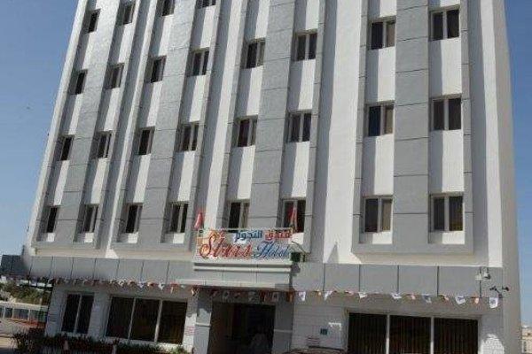 Stars Hotel - фото 22