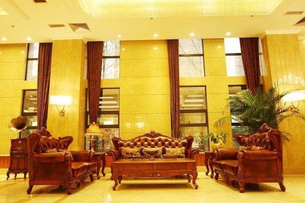 Lanting Hotel Qionglai - фото 6