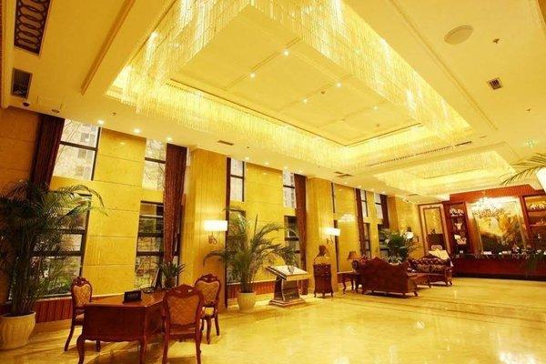 Lanting Hotel Qionglai - фото 7