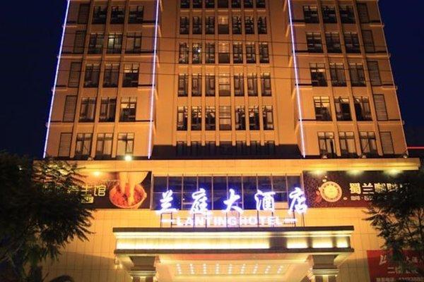 Lanting Hotel Qionglai - фото 9